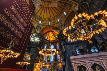 Interior of the Hagia Sophia in Istanbul. The world famous monument of Byzantine architecture recently converted to a mosque. Istanbul, Turkey - September 29 2020.