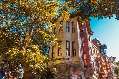 Nail Kitabevi & Cafe in Uskudar, Istanbul. Istanbul, Turkey - October 01 2020.