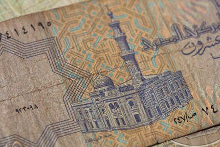 Closeup of 25 piastres of Egypt for design purpose