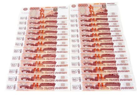 roubles: Bills 5000 Russian roubles insulated on white background