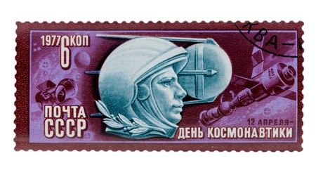 USSR - CIRCA 1977: A Stamp printed in the USSR shows a day of astronautics, circa 1977