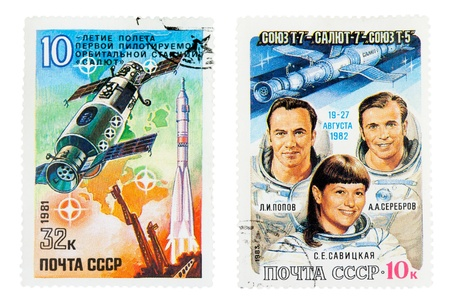 t5: USSR - CIRCA 1981: A stamp printed in USSR, shows a 10-year anniversary of manned flight of the space station Salyut, circa 1981 USSR - CIRCA 1983: A stamp printed in USSR, devoted to the Soyuz T-7, Salyut-7, Soyuz T-5 19-27 August 1982, shows ast Editorial