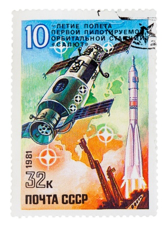 USSR - CIRCA 1981: A stamp printed in USSR, shows a 10-year anniversary of manned flight of the space station