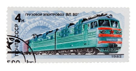 USSR - CIRCA 1982: A stamp printed in USSR, shows the freight electric locomotive VL-80t, circa 1982 photo