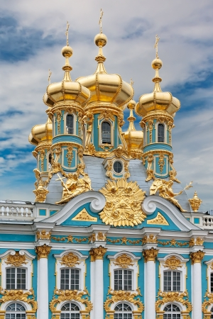 golden domes of catherines palace in Tsarskoe Selo (Pushkin) of St Petersburg, Russia photo