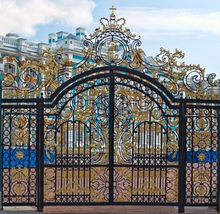 Gold-Gate, Eingang zum Katharinenpalast, St. Petersburg, Russland