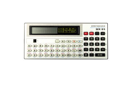 microcomputer: old Russian programmable calculator ( microcomputer ) isolated on a white background. Editorial