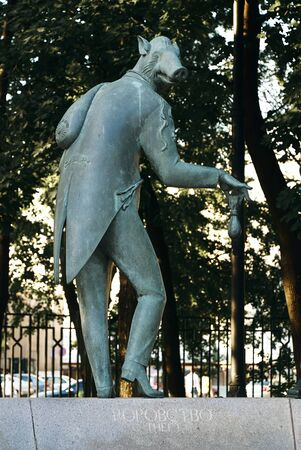 Moscow, Russia - July 24, 2008: Children Are the Victims of Adult Vices is a group of bronze sculptures created by Russian artist Mihail Chemiakin. The sculpture Theft