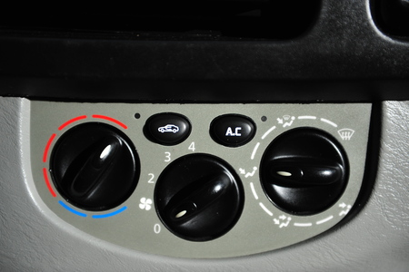 interior of modern white car. Additional controls.