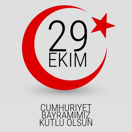 29 October Cumhuriyet Bayrami, Republic Day Turkey, Graphic for design elements. Vector illustration.