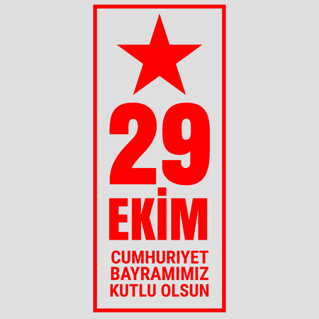 bayram: 29 October Cumhuriyet Bayrami, Republic Day Turkey, Graphic for design elements. Vector illustration.