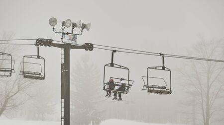Alpine Valley downhill skiing & snow boarding