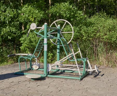 Outdoor exercise equipment for citizen's at community park