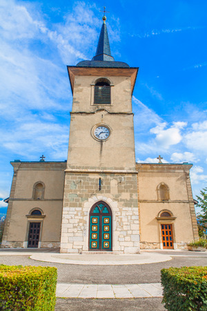 horologe: Catholic Church with horologe Stock Photo