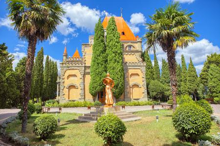 Palace of Princess Gagarina in Crimea