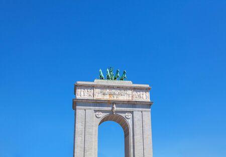 Arco de la Concordia in Madrid Stock Photo