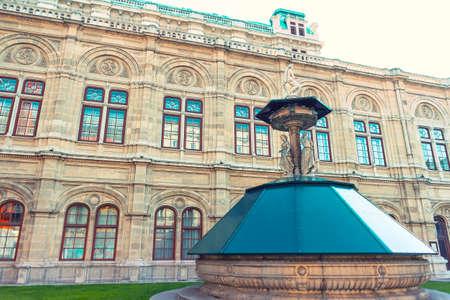 Opernbrunnen famous  fountain in front of Opera Vienna