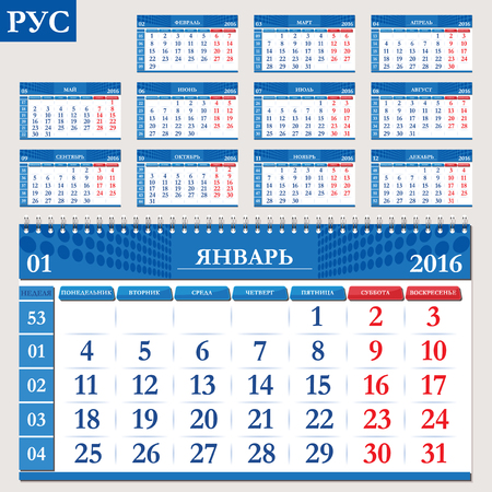 quarterly: Russian calendar 2016, horizontal calendar grid