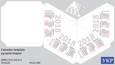 scheduler: Template Ukrainian calendar 2018 pyramid shaped. Illustration