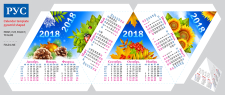 Template russian calendar 2018 by seasons pyramid shaped, vector background