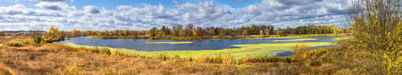 Autumn  landscape banner, panorama - river valley of the Siverskyi (Seversky) Donets, the winding river over the meadows between hills and forests, the northeast of Ukraine