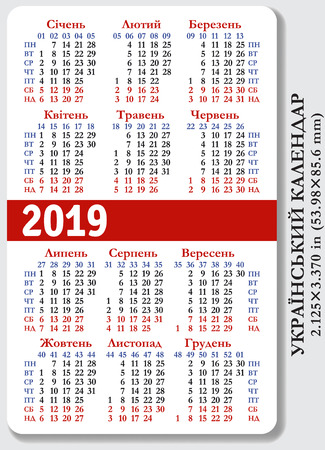 Ukrainian pocket calendar for 2019, standard size ISO 7810 ID-1, vertical vector template
