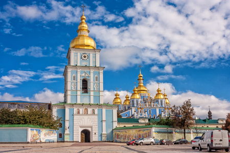 View of the St. Michaels Golden-Domed Monastery with cathedral and bell tower seen in Kiev, the Ukrainian Orthodox Church - Kiev Patriarchate, Ukraine Stock fotó