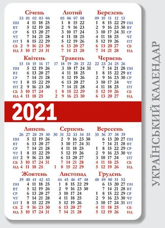 Ukrainian calendar grid for 2021 in the form of a pocket calendar or personal organizer, isolated on gray background, vertical vector template Vectores