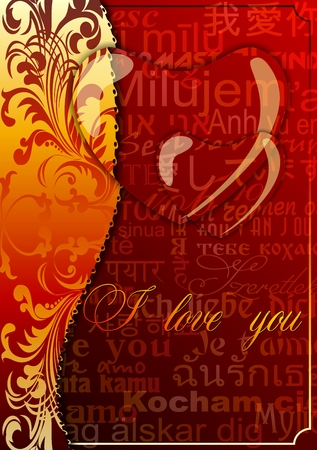 Postcard to Valentines Day with the inscription I love you in different languages. Stock Photo