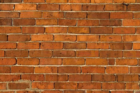 detailed old brown brick wall Stock Photo