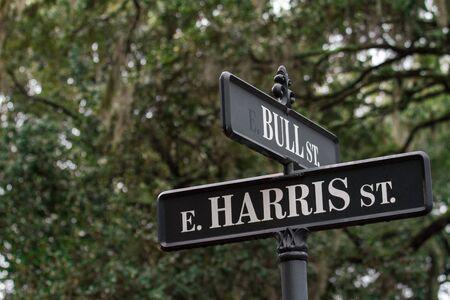 Historic district in Savannah Georgia
