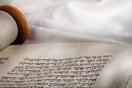 megillah: The Book of Esther, also known in Hebrew as the Scroll, is a book in the third section of the Jewish Tanakh and in the Christian Old Testament