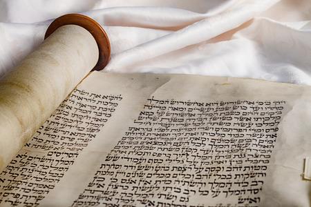 """Das Buch Esther, auch in Hebräisch als """"Scroll"""" bekannt ist, ist ein Buch, in dem dritten Abschnitt des jüdischen Tanach und im christlichen Alten Testament Standard-Bild"""