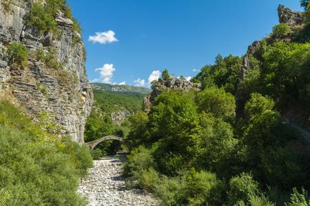 Kipoi is a small village located in Zagoria, Greece Stock Photo