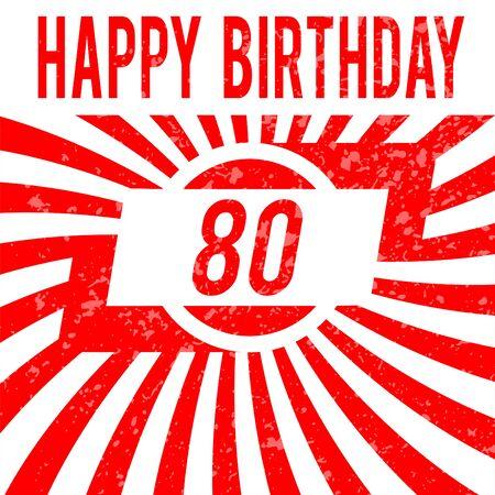 ochenta: Tarjeta del feliz cumplea�os. Celebraci�n de fondo con el n�mero ochenta y lugar para el texto.