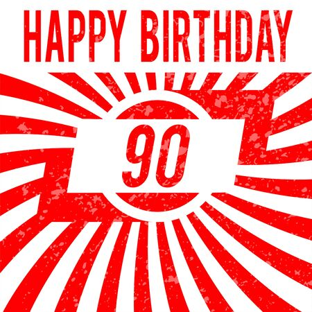 ninety: Happy birthday card. Celebration background with number ninety and place for your text.  Illustration