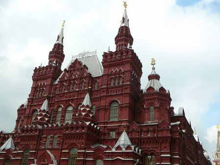 Red Square and Historical Museum  in Moscow,Russia
