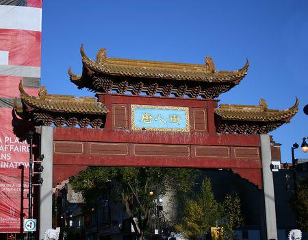 Chinatown Montréal  Banque d'images - 5673827