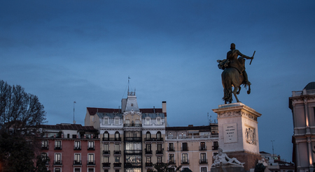 Plaza de Oriente photo