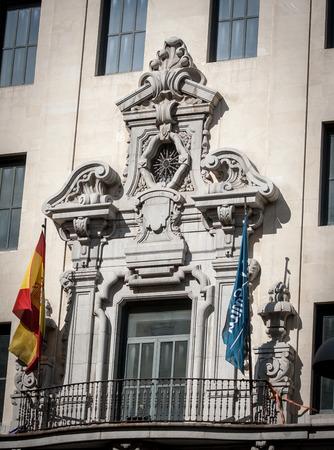 Building Balcony photo