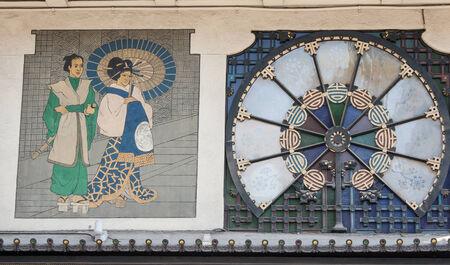 oriental art Banco de Imagens