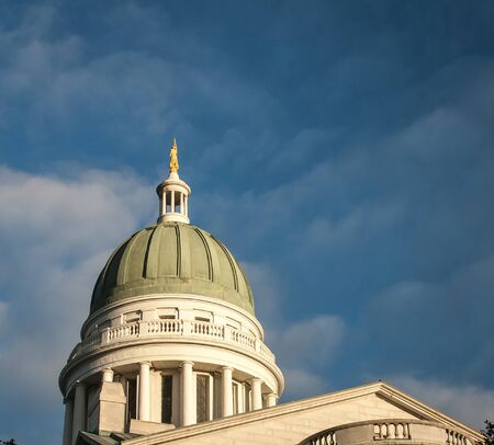 state capitol augusta Stock Photo
