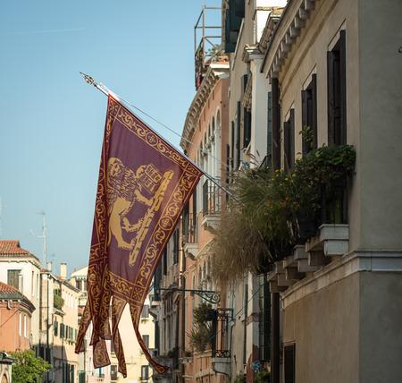 venice: flag of venice