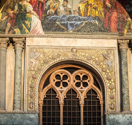 venice: saint marks venice facade