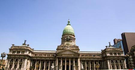 national congress: Buenos Aires National Congress