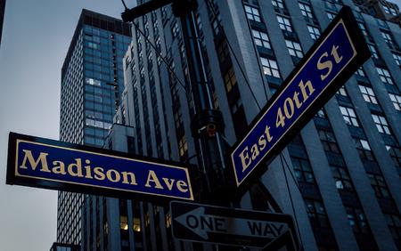 거리 표지판 뉴욕시