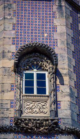 sintra: window sintra portugal Stock Photo
