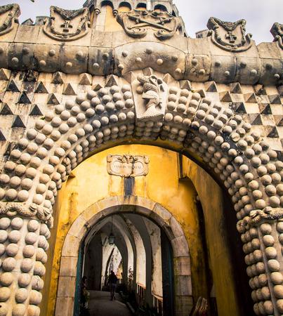Moorish doorway in Sintra portugal