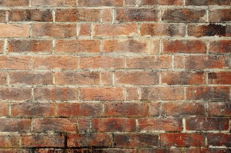 great image of an old and grungy brick wall Stock Photo - 4636231