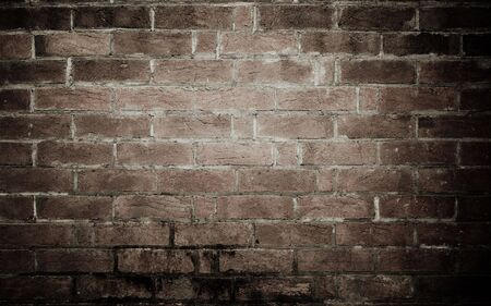 image of an old grungy brick wall background texture Stock Photo - 4970738